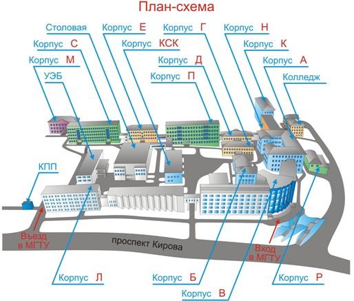 Часы работы и схема проезда - МГТУ.